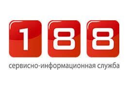 Где можно получить справочную информацию о компаниях Алматы? фото