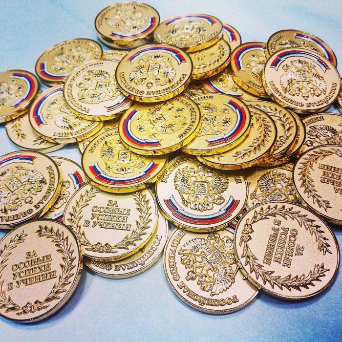 Как заказать медали для выпускников школы? фото