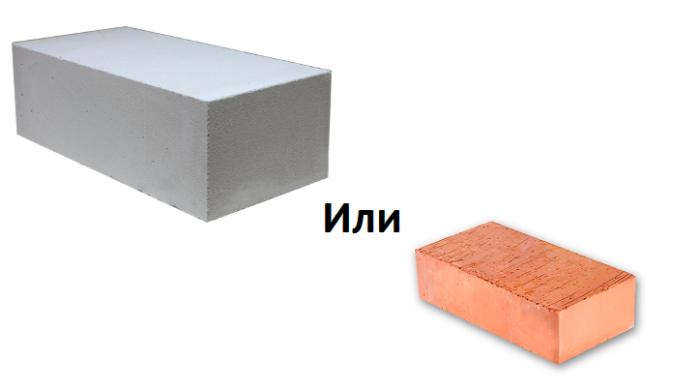 Из чего построить дом, кирпич или газоблоки?  фото