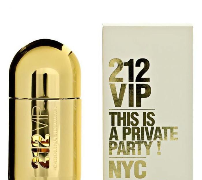 Как отличить подделку 212 VIP? фото
