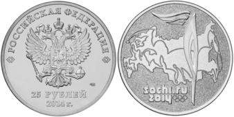 25-rubley-fakel