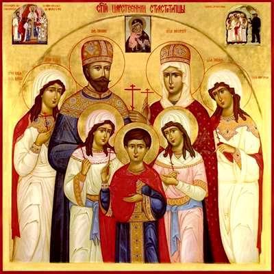 Зачем нужна семейная икона? фото