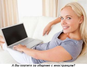 /home/admin/web/почемуже.рф/public html/wp content/uploads/2015/06/7cd9c8e91bc4313ac013