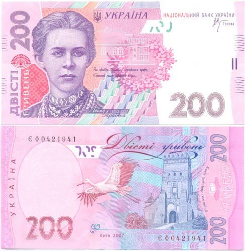 Как отличить подделку 200 гривен? фото