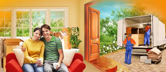 Как переехать из квартиры в дом? фото
