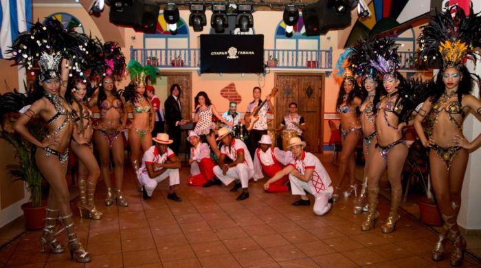Почему стоит посетить ресторан «Старая Гавана»? фото