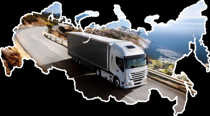 Где заказать международные автоперевозки грузов? фото