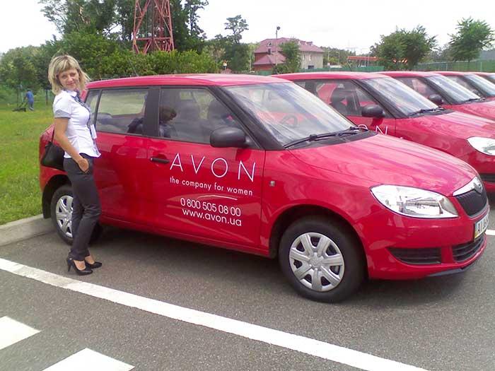 В чем преимущества работы с Avon? фото