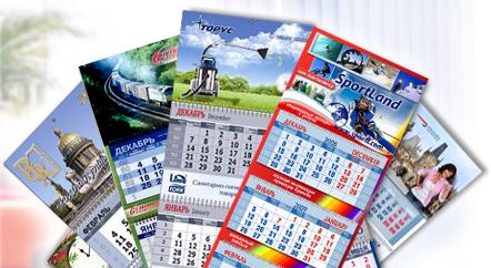 Как сделать дизайн календаря для типографии? фото