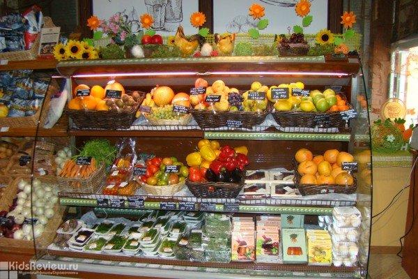Как открыть продуктовый магазин в Москве? фото