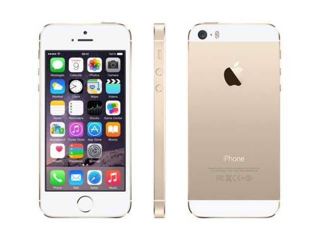 Как в iPhone 5 отключить 3g? фото