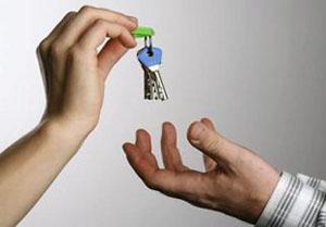 Как правильно выбрать квартиру посуточно? - фото
