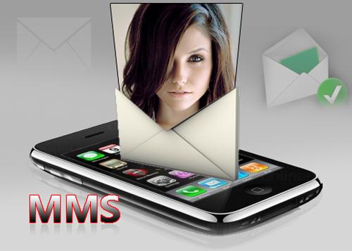Как на iPhone 5 настроить mms? фото