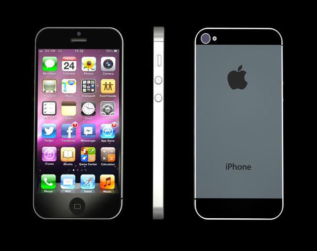 Как в iPhone 5 настроить интернет? фото
