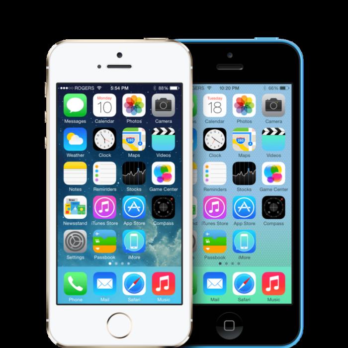 Как в iPhone 5 отключить интернет? - фото