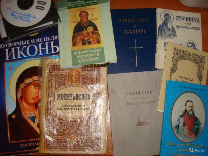 Почему нужно читать православную литературу? фото