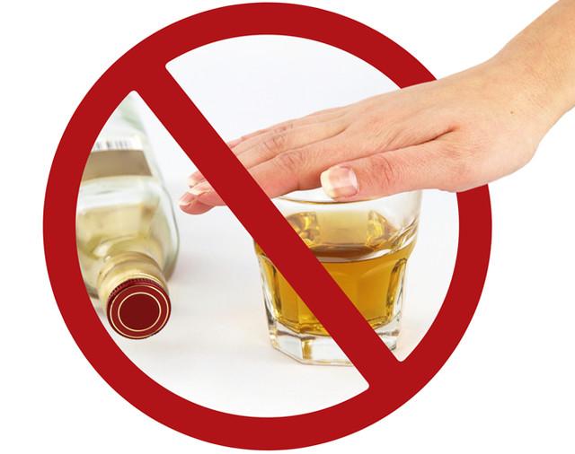 Как закодироваться от алкоголя? фото