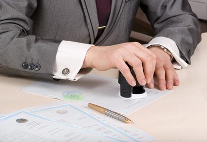 Как получить свидетельство о государственной регистрации продукции? фото