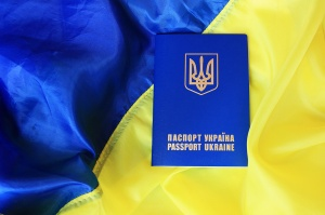 Гражданство-украины-порядок-получения-гражданства-украины-1-300x199