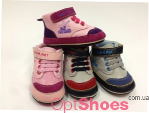 Чем руководствоваться при выборе детских кроссовок? фото