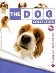 medium_The-Dog-Collection-Eaglemoss