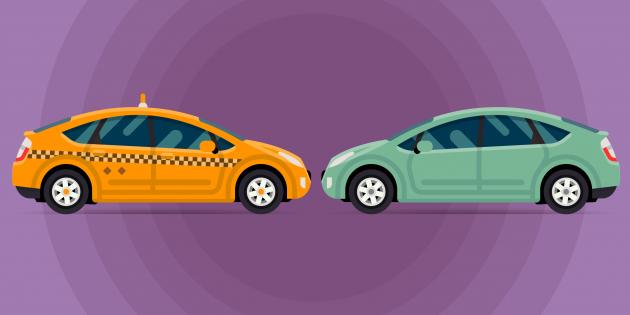 Что выгоднее: такси или личный автомобиль? фото