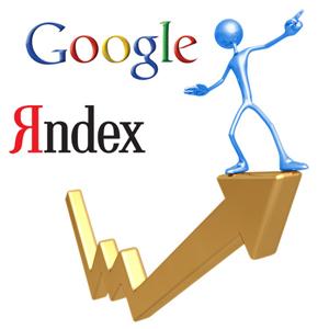 Как оптимизировать сайт для поисковых систем? фото