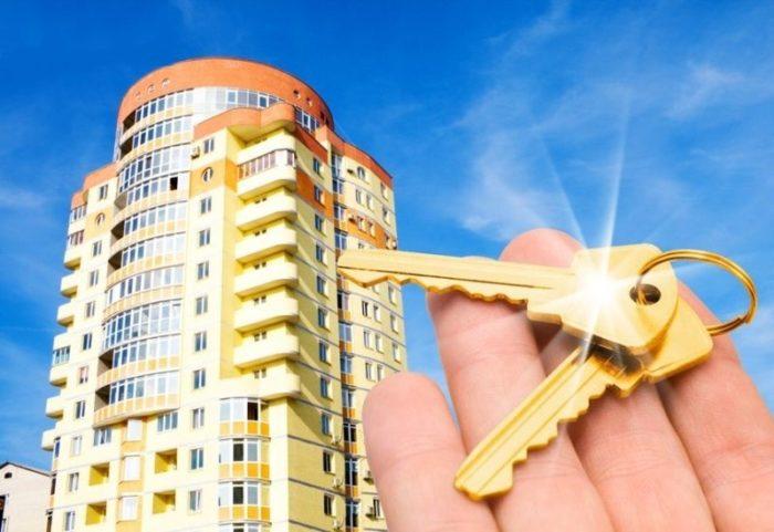 Как купить квартиру в ипотеку? фото