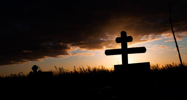 К чему снится черный крест? фото