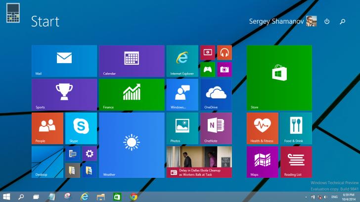 Почему пропадает рабочий стол Windows 10? фото