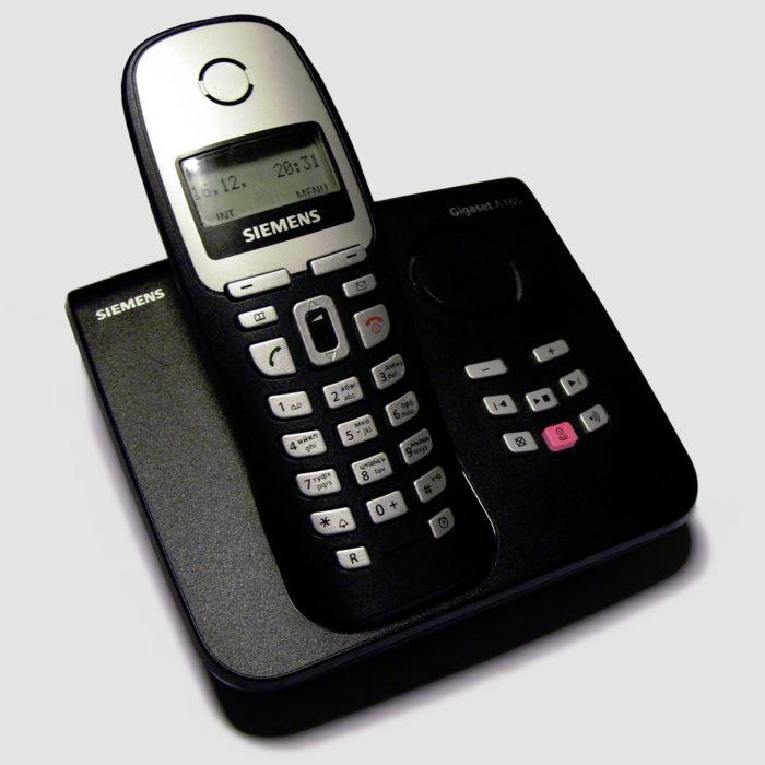 К чему снится телефон? фото