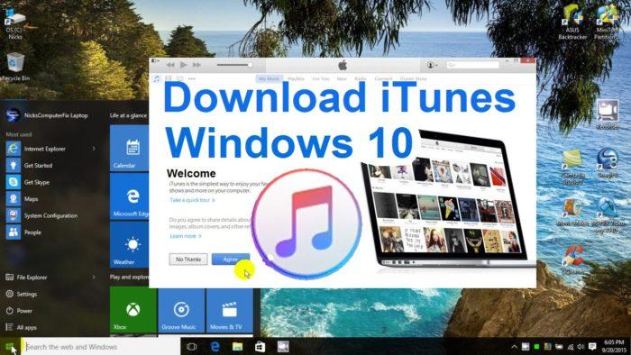 Почему не устанавливается iTunes на Windows 10? фото