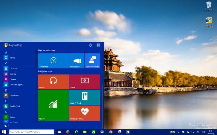 Почему не активируется Windows 10? - фото
