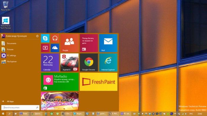 Почему Windows 10 забывает язык страницы? фото