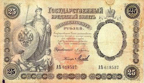 Когда появился первый журнал в России? фото