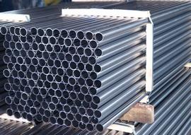 Где купить алюминиевые трубы 32 мм? - фото