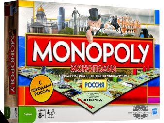 monopoly-rus-2