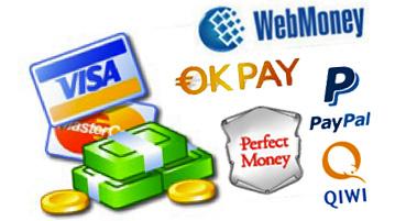 Как выгодно обменять электронную валюту в интернете? фото