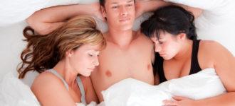 Почему муж хочет секс втроем? фото