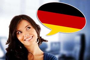 Какой выбрать метод изучения немецкого языка? фото
