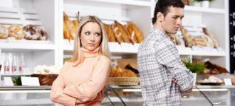 Почему муж не называет жену по имени? фото