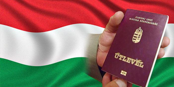 Как получить венгерское гражданство? фото
