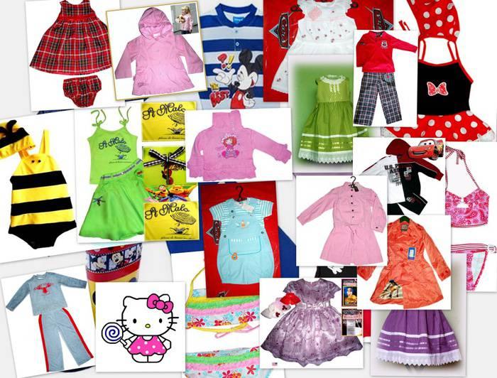 Как выбрать детскую одежду на подарок? - фото