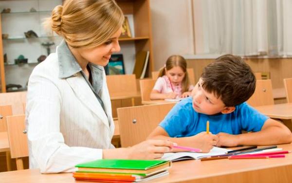 Как заставить учителя полюбить тебя? фото