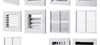 Как выбрать наружную вентиляционную решетку?
