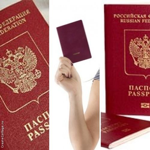 Как обменять загранпаспорт? фото