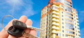 Как выгодно купить квартиру?