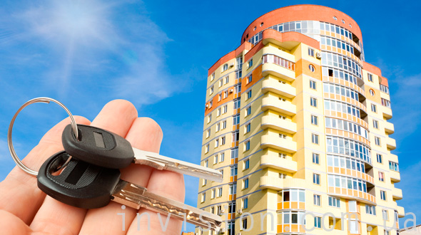 Как выгодно купить квартиру? - фото