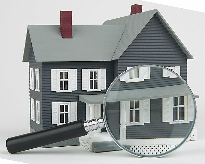 Как проводиться оценка недвижимости? фото