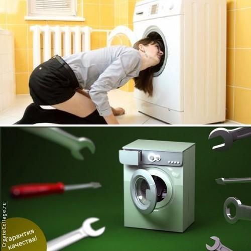 Основные поломки стиральных машин фото